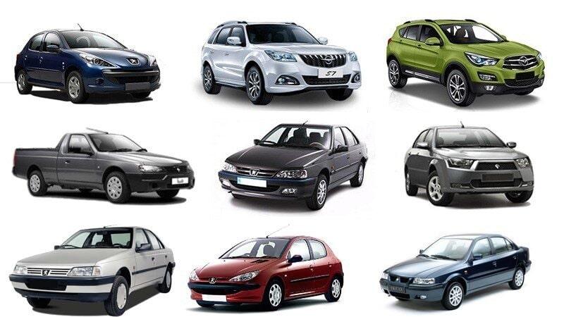 شرایط اعطای تسهیلات به خودروهای صفر و کارکرده سواری